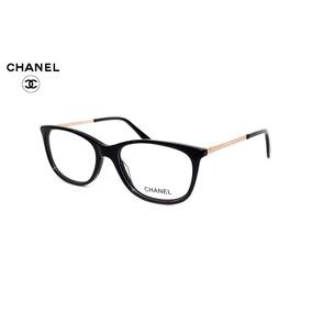 559b9667e05fc Oculos De Grau Feminino Retangular - Óculos Marrom escuro no Mercado ...