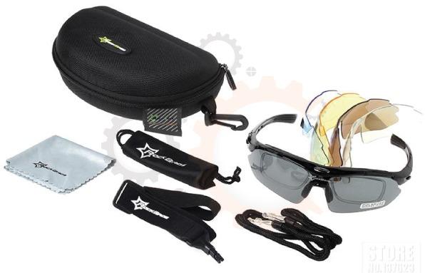 Oculos Ciclismo 5 Lentes Preto Rockbros Super Resistente - R  89,00 em  Mercado Livre 84b93bf38f