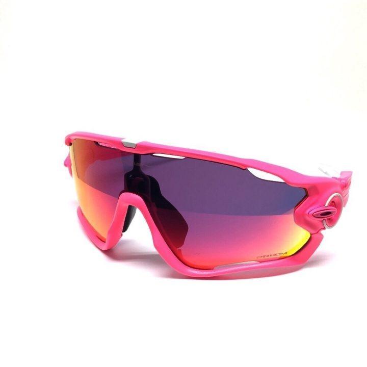 Óculos Ciclismo Ciclista Rosa 4 Lentes - R  119,00 em Mercado Livre 220c8591a6