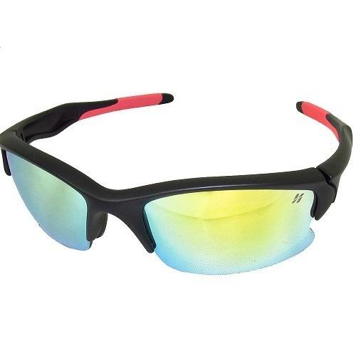 637c2cefc Óculos Ciclismo High One Iron C/ 3 Lentes Preto/vermelho - R$ 86,00 em Mercado  Livre