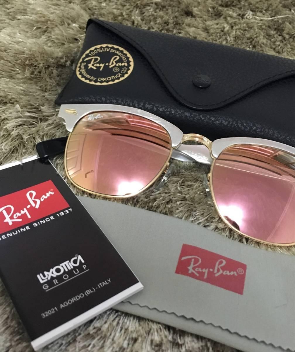 abcd87dd6b318 óculos clubmaster 3507 aluminium rosa feminino lente cristal. Carregando  zoom.