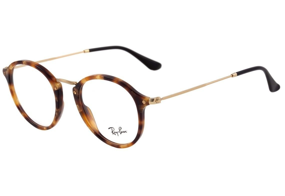 a3140d50a óculos de grau e acessório ray ban clip on rb 2447 2500/71. Carregando zoom.