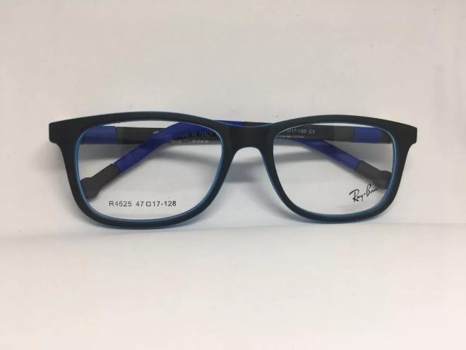 f51b2d3a5fc92 Oculos De Grau Junior Infantil Quadrado Pequeno Geek -rb600 - R  120 ...