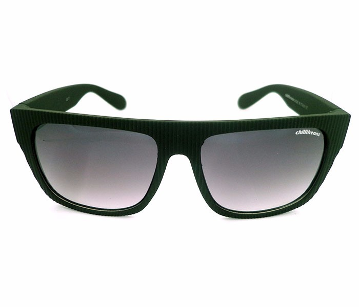 Tag  Oculos De Sol Chilli Beans 7e08541406