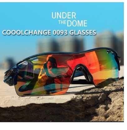 298e0a96da561 Óculos De Sol Ciclismo Polarizado 5 Lentes Bike Coolchange - R ...
