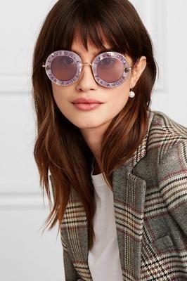 dbe80f9f051ba Óculos De Sol Gucci Round Blind Lilás Redondo - R  129,99 em Mercado ...