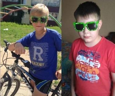 Óculos De Sol Infantil Divertido Geek Minecraft Com Estojo! - R  37 ... 4b57b517ba