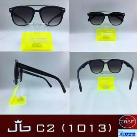 Óculos De Sol Jb Retro Vintage Retangular Azul Unissex