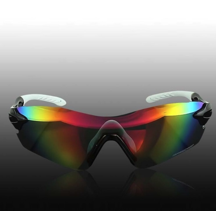 Óculos De Sol Masculino Corrida Trilha Proteção Uva E Uvb !! - R  128,47 em  Mercado Livre 0701a60252