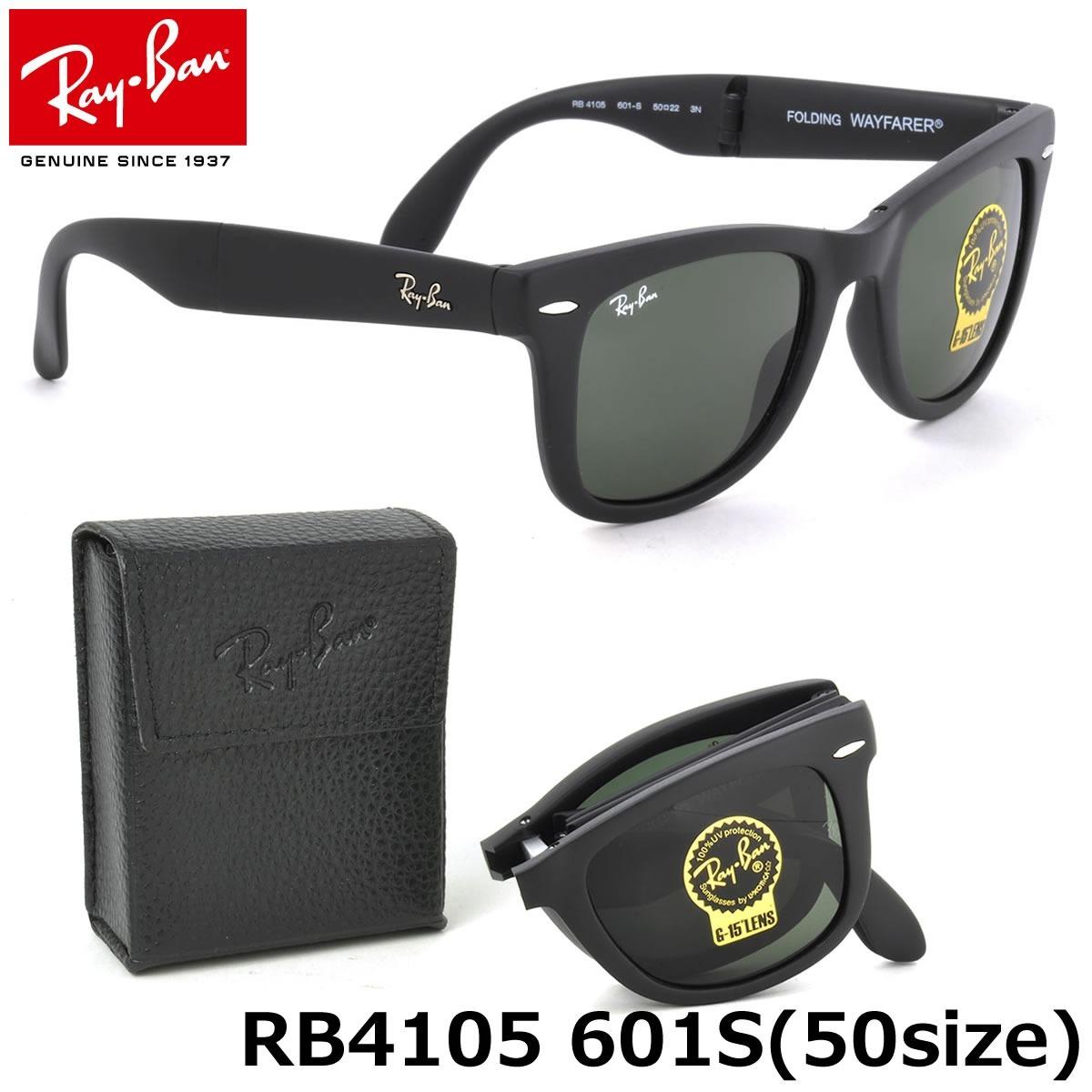 bb45fdf9b oculos de sol ray ban wayfarer dobravel folding rb4105 54mm. Carregando  zoom.