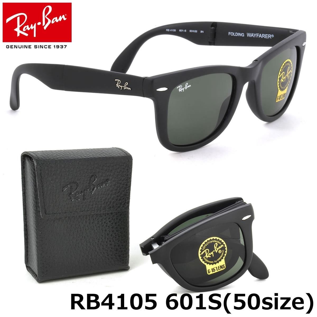 943bc70d7a783 oculos de sol ray ban wayfarer dobravel folding rb4105 uniss. Carregando  zoom.