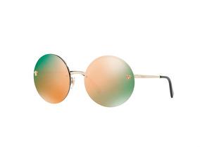 0cdb572fff Oculos Versace Dourado Modelo 2098 De Sol - Óculos no Mercado Livre ...