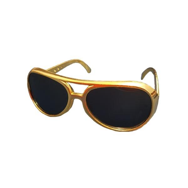 48fa0c76383f4 Óculos Elvis Presley Dourado Plástico Cósplay Fantasia Retrô - R  19 ...