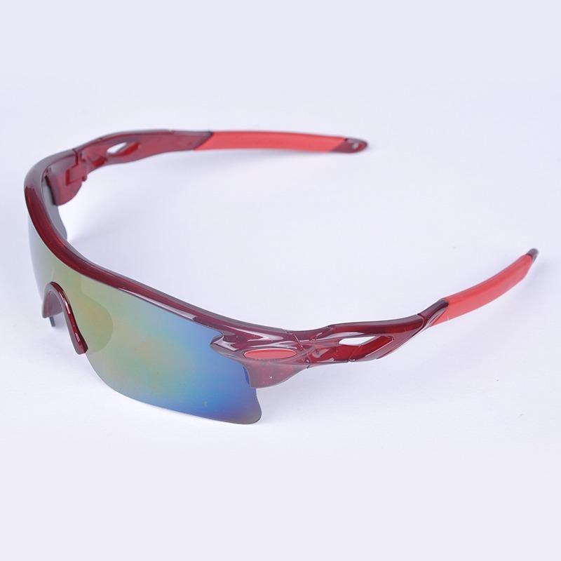 816fe3ba0149c óculos esportivo sol bike ciclismo proteção uv400 oulaiou. Carregando zoom.