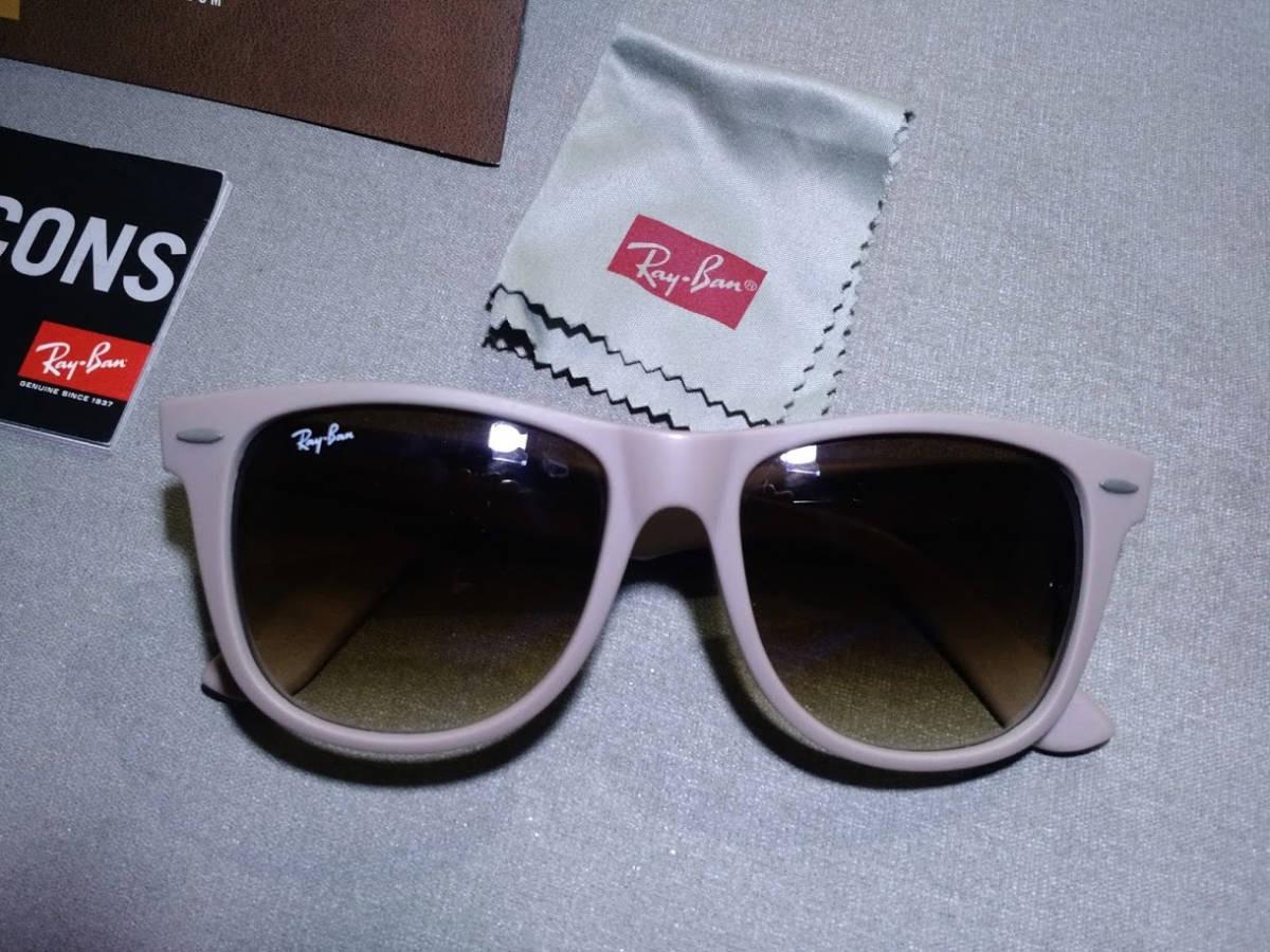 dc92e202d Óculos Feminino Ray-ban Retrô Wayfarer Nude Original - R$ 350,00 em ...