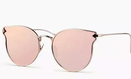32fbc28f84d7a Óculos Gatinho Espelhado Cat Eye Pink Estiloso Mulher Barato - R  39 ...