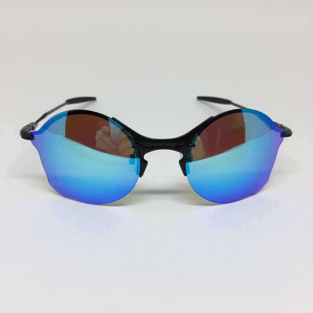 183d3f81c8c6b oculos lupa oakley tailend x metal lente ice thug polarizada. Carregando  zoom.