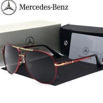 4b9dcf635b072 Óculos Mercedes 2018 Masculino Polarizado - Acompanha Caixa - R  219 ...