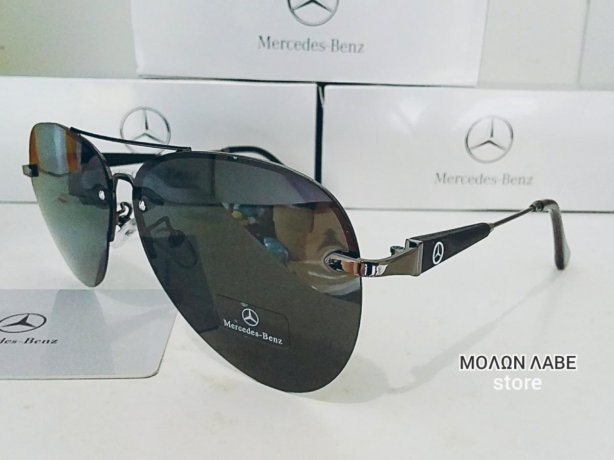6717a3d88 Óculos Mercedes-benz Aviador Af - 67951 Gun/black - R$ 128,60 em ...