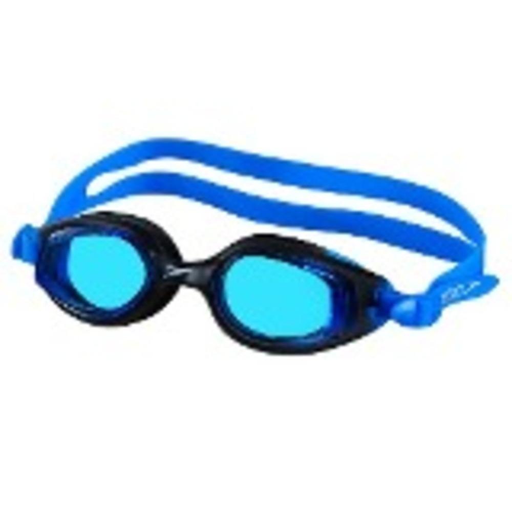 8b3edc852 Oculos Natacao Speedo Azul Captain 2.0 509158 - R$ 26,90 em Mercado ...