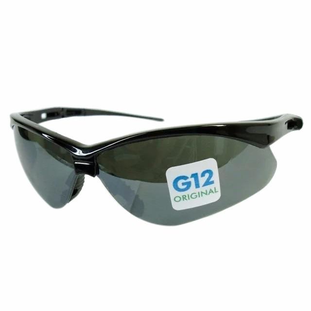221bf8395d495 Oculos Nemesis Preto Fume + Flexivel Proteção Uv Original - R  38,00 ...