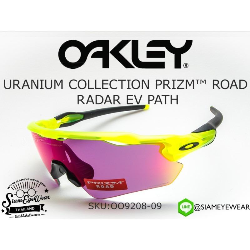 53b6c18193138 oculos oakley radar ev path oo9208-09 uradium prizm road. Carregando zoom.