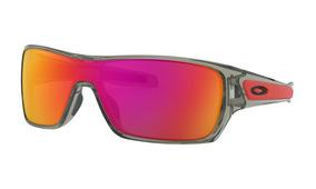 97eb75c38 Juliet Plasma Ruby Iridium - De Sol Oakley - Óculos no Mercado Livre ...
