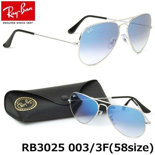 79c7ef87c Óculos Original Ray-ban Aviador Prata Azul Degrade - R$ 219,99 em ...