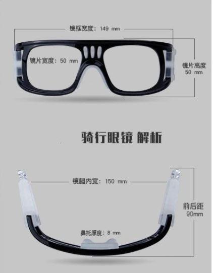 127aaea846f74 Óculos Proteção Basquete Futebol Squash Tenis Esporte Black - R  67 ...