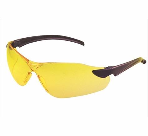 294b7883958ee Óculos Proteção Epi Guepardo Amarelo