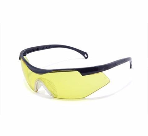 645c8a3b88f32 Óculos Proteção Epi - Paraty Amarelo