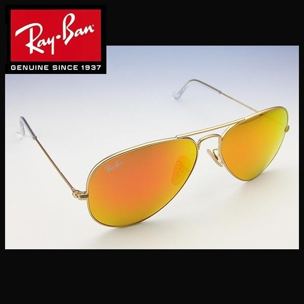 868e75615 Óculos Ray-ban Aviador Dourado Laranja Espelhado Original - R$ 155 ...