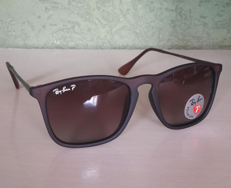 76c89936cd75a Óculos Ray Ban Chris Rb4187 Marrom Polarizado - R  139,00 em Mercado ...