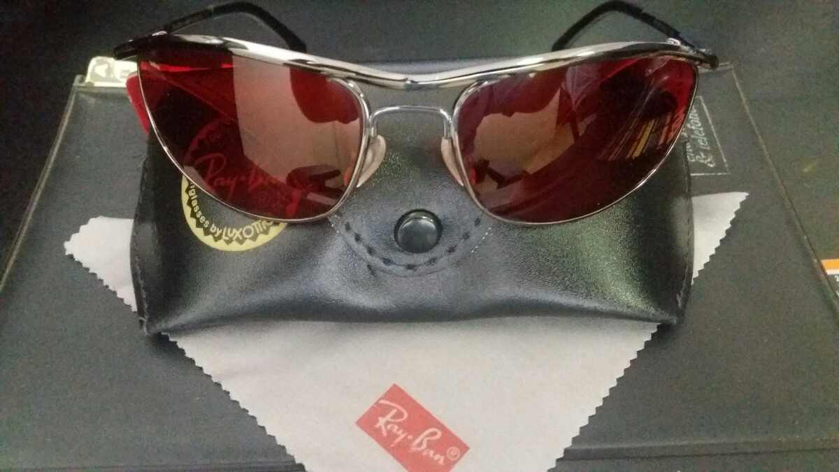 da710392c4 Mercado Livre Oculos Ray Ban Demolidor 8012
