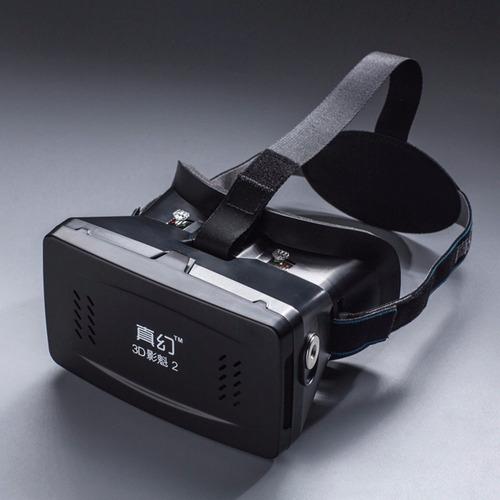 óculos ritech ii realidade virtual 3d cardboard similar rift