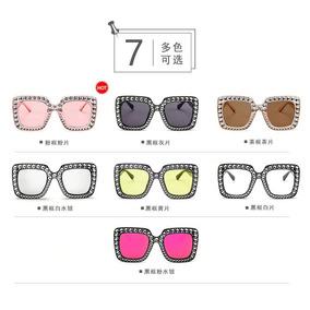 aa7475c5c Oculos De Sol Colorido Gatinho Com Strass - Óculos no Mercado Livre ...