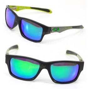 4db0917498034 Oakley Jupiter Carbon De Sol Squared - Óculos no Mercado Livre Brasil