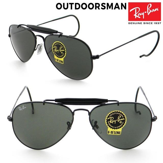 2c34d17ebf273 Óculos De Sol Ray Ban Caçador Outdoorsman - R  490,00 em Mercado Livre