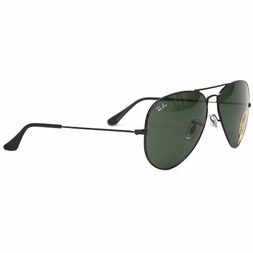 bb5e7d7de Óculos Sol Ray Ban Top 3025 Aviador Original - Promoção - R$ 251,15 em  Mercado Livre