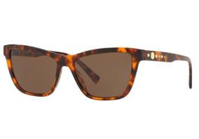 f0557c59a Oculos Versace Medusa - Óculos De Sol Versace no Mercado Livre Brasil