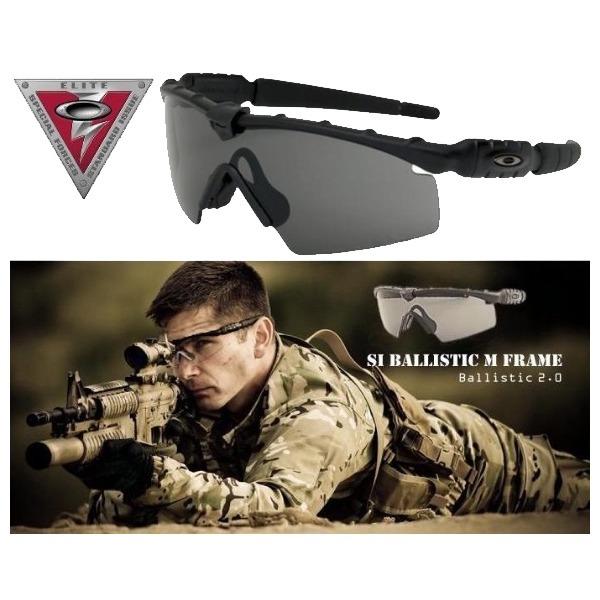 3e0c06ec7 Óculos Tatico Oakley Si M Frame 2.0 Kit 3 Lentes - R$ 295,00 em ...