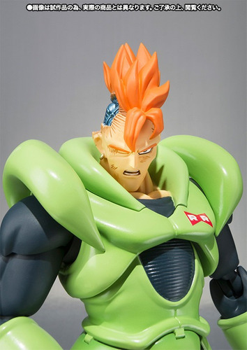 oferta - androide 16 dragon ball sh figuarts android 16 jp