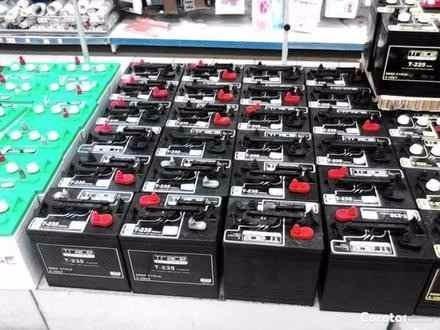 oferta especial en baterias trojan de inversor . . increible