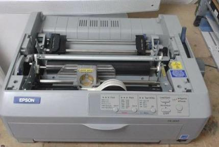 oferta impresora epson fx-890 matriz de punto 100% operativa