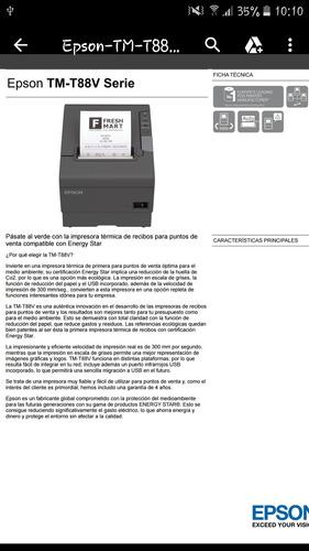 oferta! impresora termica epson modelo tm-t88v