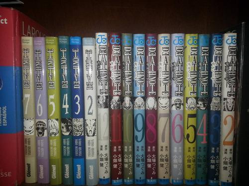 ¡oferta!  manga death note en japonés