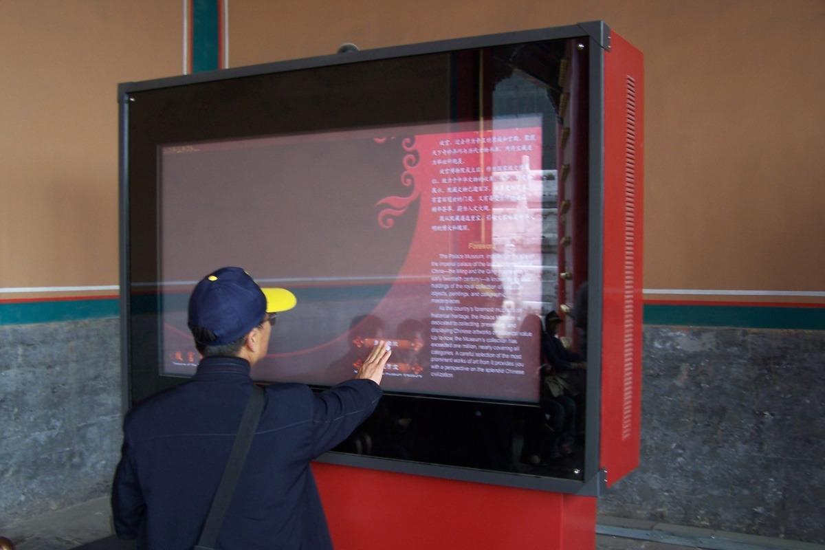 Oferta Marco Para Monitor 48\'\' Touch Screen Táctil Tv - $ 7.799,00 ...