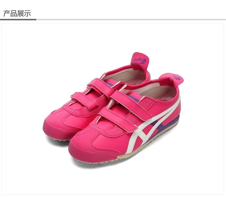 newest collection 7f010 fc0aa Oferta Onitsuka Tiger Mexico 66 Kids Original