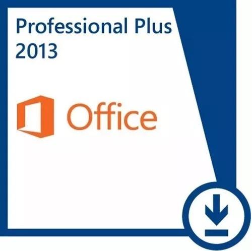 office2013 proplus