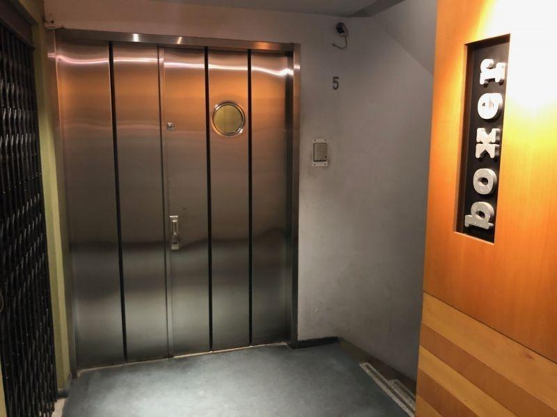 oficina | cerrito 146